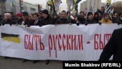 Марш русских националистов, 4 ноября 2017 года
