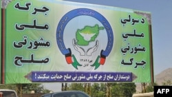 "A billboard in Kabul advertises the forthcoming ""peace jirga."""