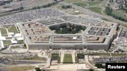 وزارت دفاع ایالات متحده امریکا (پنتاگون)