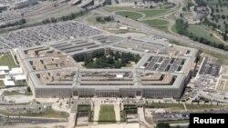 مقامهای برجستۀ وزارت دفاع امریکا (پنتاگون) امروزبرایپاسخگویی در نشست استماعیۀ کانگرس اشتراک میکنند.
