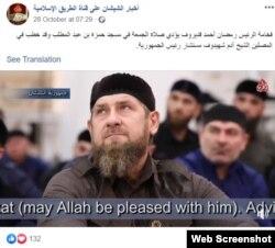 """Главное, о чем должны знать арабы, на ТРК """"Путь"""": """"Его великолепие Рамзан Кадыров совершил молитву..."""""""