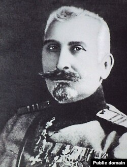 Gen. Arthur Văitoianu