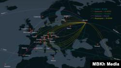 """Полеты российских чиновников, скриншот с сайта """"МБХ-медиа"""""""