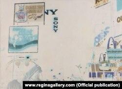 """Репродукция картины Семена Файбисовича """"Таймс-сквер ночью"""" (из цикла «Негативы»), 1990, холст, масло"""