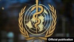 Логото на СЗО