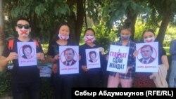 Kyrgyzstan-Bishkek-Action-Reaction June 29, 2020