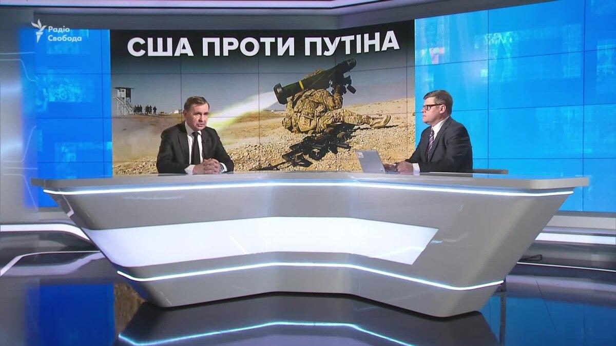 США против Путина. Чего ждать Украине?
