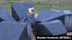Večni plamen u Šumaricama