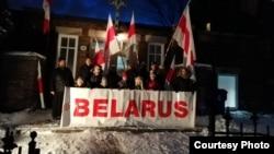Пікет супраць інтэграцыі Беларусі з Расеяй у Таронта 7 сьнежня.