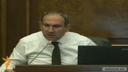 Словесная перепалка в парламенте между Пашиняном и Айвазяном