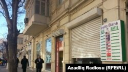 11.01.2016, Баку. Один из закрытых Exchange