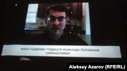 Американский писатель Джордан Сонненблик обращается к читателям в Казахстане. Алматы, 16 июня 2015 года.