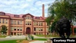 Şimali Dakota Dövlət Universiteti