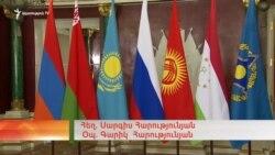 Հայաստանը վետո կկիրառի, եթե ՀԱՊԿ-ում քննարկվի Ադրբեջանի անդամակցության հարցը․ ԱԳՆ ներկայացուցիչ