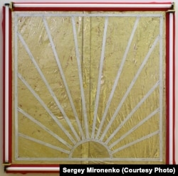 "Группа «Мухомор», ""Восход солнца. Импрессион"", 1982"