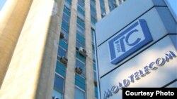 Clădirea operatorului de stat de telecomunicații