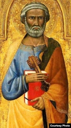 Vasco Fernandes, Sf. Petru, 1506
