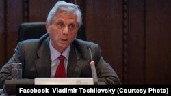 Володимир Точиловський, правник-міжнародник