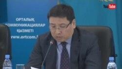 Экономика министрі Ерболат Досаев жерді аукцион арқылы сату туралы