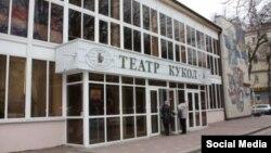 Ростов курчак театры