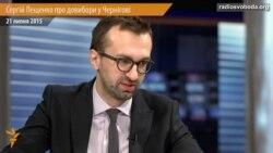 Лещенко: у Чернігові змагаються дві «політичні потвори»