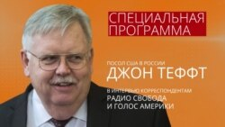 Джон Теффт в московском бюро Радио Свобода