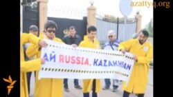 Задержание активистов «Антигептила»