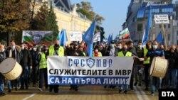 Протестът на служителите на МВР в София, 8 ноември 2020 г.