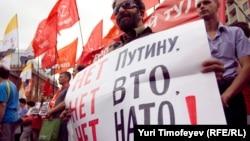 У вступления России в ВТО есть и противники