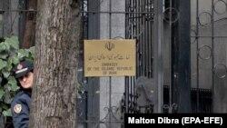 Ambasada e Iranit në Shqipëri