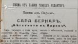 Vecherna Poshta Newspaper, 26.04.1904