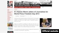 فدراسیون جهانی روزنامهنگاران سال ۱۹۲۶ در بروکسل، پایتخت بلژیک تأسیس شد.