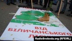Під час акції на захист Біличанського лісу під Адміністрацією Президента, 26 жовтня 2012