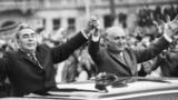 Bulgaria's dark Communist days: Soviet leader Leonid Brezhnev appears hand in hand with Bulgarian Communist leader Todor Zhivkov in 1971.
