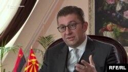 Архивска фотографија- претседателот на ВМРО-ДПМНЕ Христијан Мицкоски