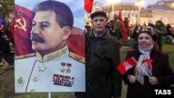 Шествие и митинг КПРФ, посвященные 100-летию Октябрьской революции, Москва, 2017 год
