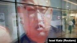تصویر رهبر کره شمالی بر صفحه تلویزیونی در ژاپن