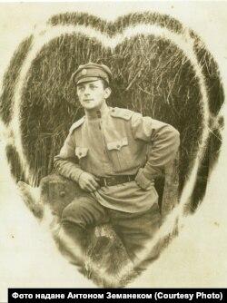 Леопольд Земанек, 1918 рік