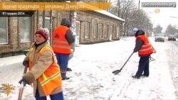 Жители Донецка: будем дальше работать