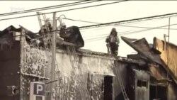 Япония: Қариялар уйида чиққан ёнғинда 11 киши нобуд бўлди
