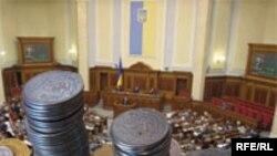 Budžet Kosova za 2010. godinu vredan je 1,461 milijardu evra.