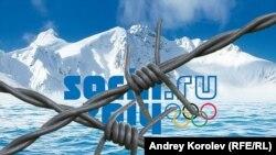 Западная пресса опасается мониторинга интернет-трафика во время Олимпийских игр в Сочи