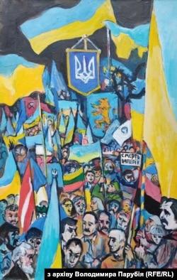 Картина художника Володимира Патика