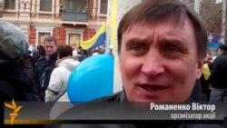 Тисяча людей мітингує за ЄС у центрі Дніпропетровська