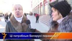 Зона Свабоды: Што азначае «рэвалюцыя годнасьці» для Беларусі?