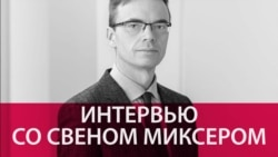"""Глава МИД Эстонии: """"Россия дважды за 10 лет показала, что готова пойти войной на соседей"""""""