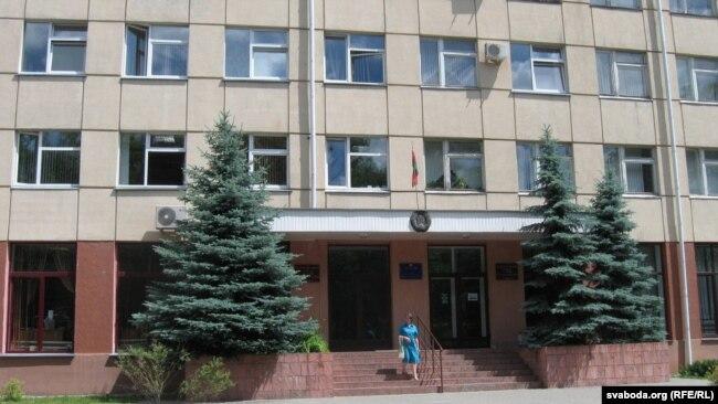Будынак суду Чыгуначнага раёну Гомля