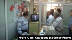 В офисе коммунистов в Чувашии