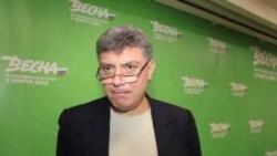 Борис Немцов о ситуации в России
