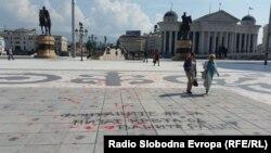 Centar Skoplja, 6. maj 2016.